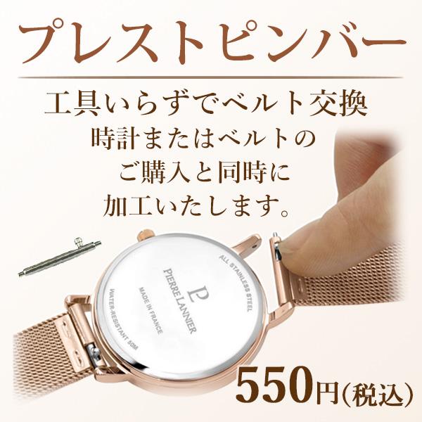 12mm 腕時計ベルト サフィアーノ牛革型押しベルト