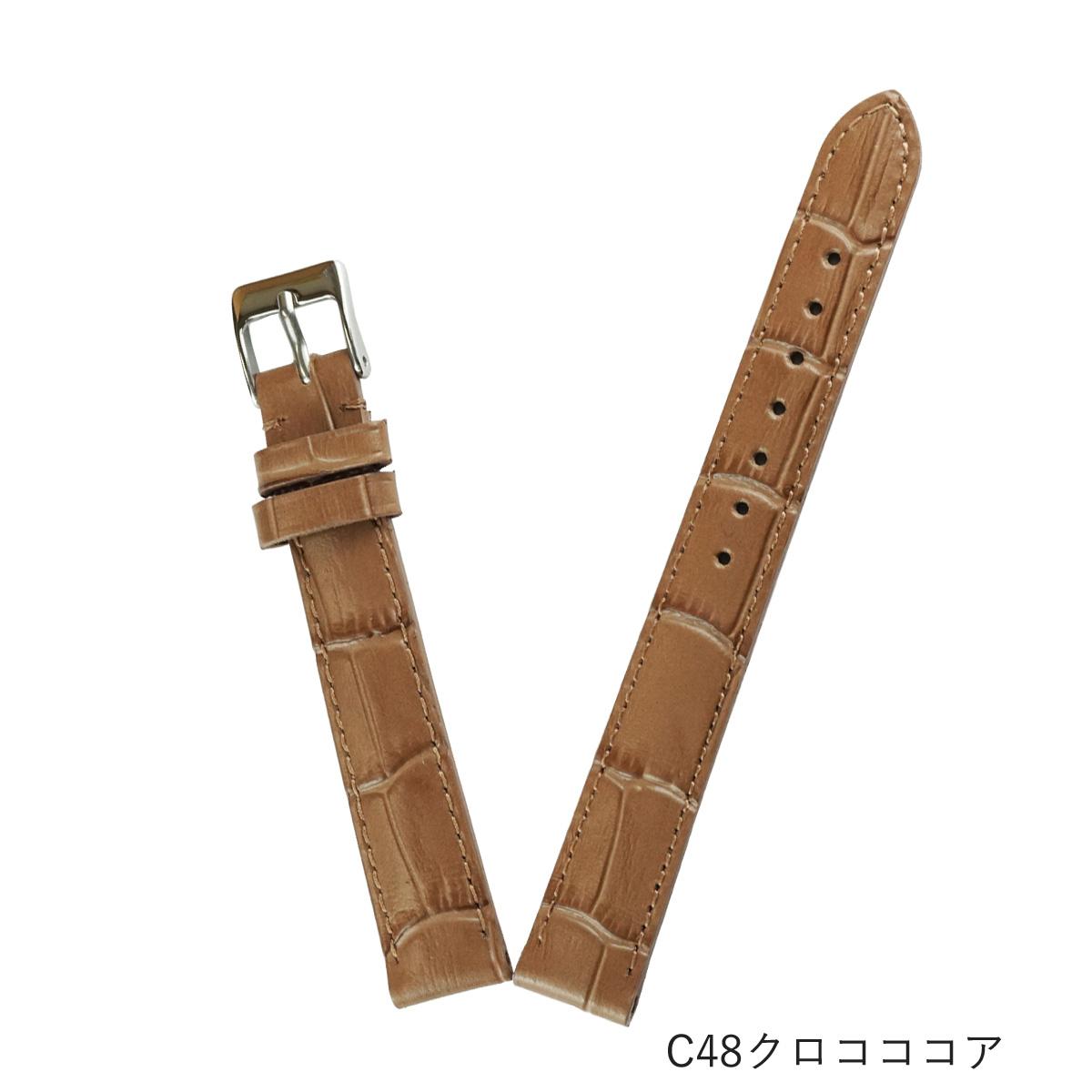 12mm 腕時計ベルト ノーブル 牛革クロコ型押しベルト