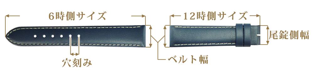 14mm  牛革スムースベルト プレストピンバー加工