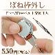 22mm スコッチガード 時計ベルト 防水・撥水加工