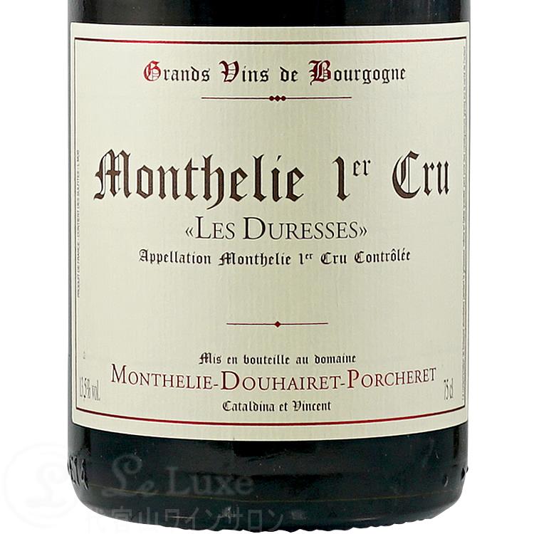 1990 モンテリー ルージュ プルミエ クリュ レ デュレス モンテリー ドゥエレ ポルシュレ蔵出し 古酒 正規品 赤ワイン 辛口 750ml Monthelie Douhairet Porcheret Monthelie 1er Cru Rouge Les Duresses