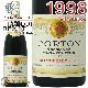 [1998]コルトン グラン クリュ トロ ボー<br>赤ワイン 辛口 750ml<br><br>Tollot Beaut Corton Grand Cru 1998