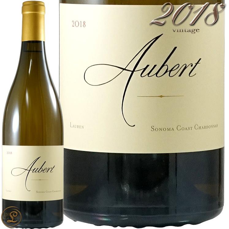 2018 シャルドネ ローレン エステート ヴィンヤード ソノマ コースト オーベール ワインズ 正規品 白ワイン 辛口 750ml Aubert Wines Chardonnay
