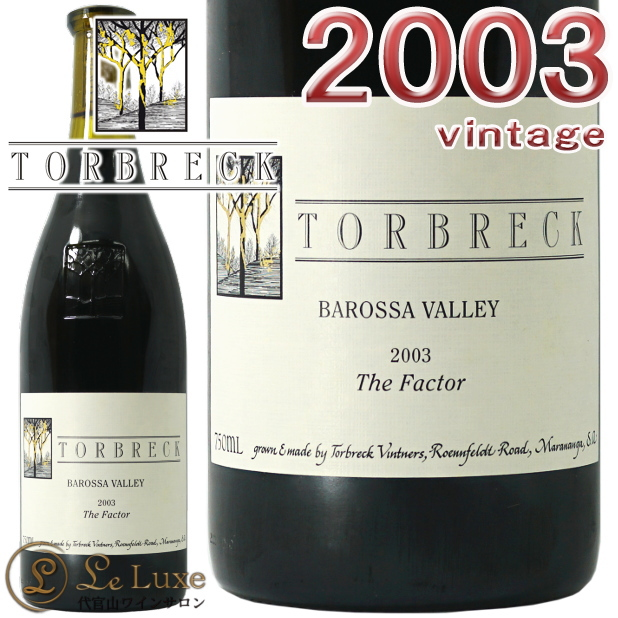 2003 トルブレック ザ ファクター<br>正規品 赤ワイン 辛口 フルボディ 750ml<br><br>Torbreck The Factor 2003