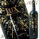 2015 ルックス ヴィティス テヌータ ルーチェ 赤ワイン フルボディ 辛口 750ml Lux Vitis Tenuta Luce