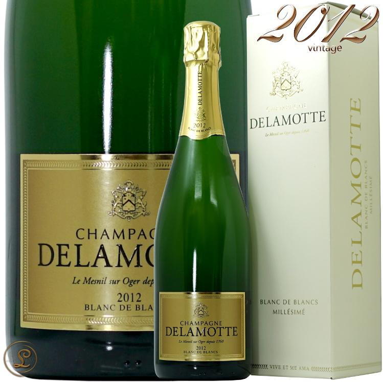 2012 ブリュット ブラン ド ブラン ミレジム ドゥラモット ギフト ボックス 正規品 シャンパン 辛口 白 750ml Delamotte Brut Blanc de Blancs Millesime Gift Box