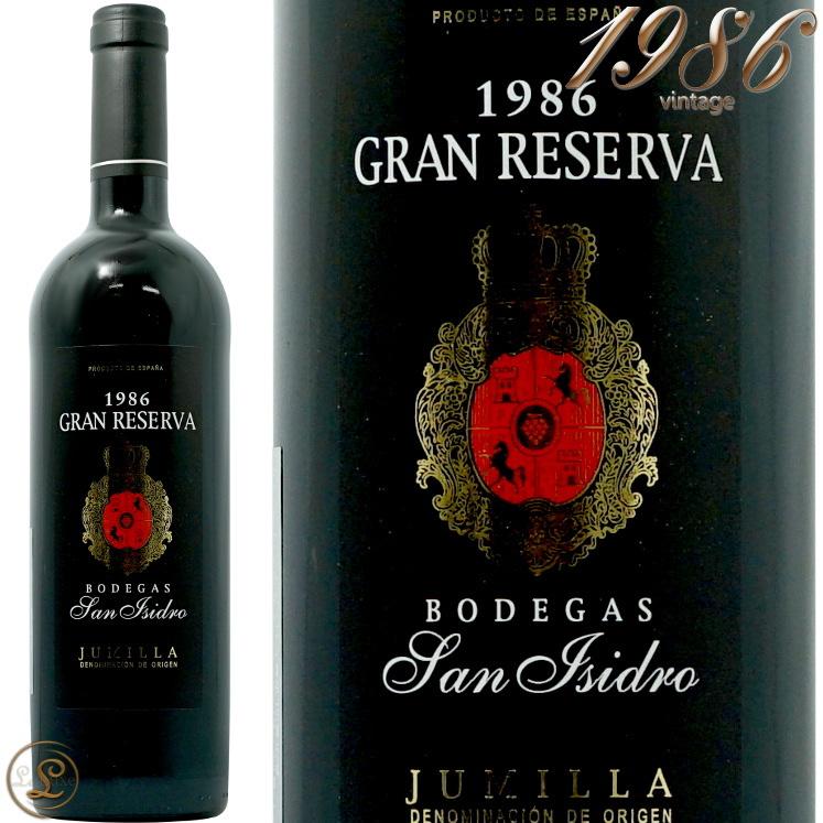 1986 グラン レセルバ ボデガス サン イシドロ 正規品 赤ワイン 辛口 750ml Bodegas San Isidro Gran Reserva