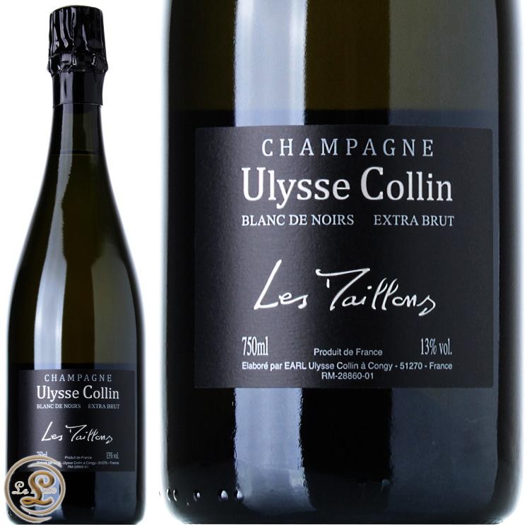 NV 16 ブラン ド ノワール レ マイヨン エクストラ ブリュット ユリス コラン 正規品 シャンパン 辛口 白 750ml Ulysse Collin Blanc de Noirs Les Maillons