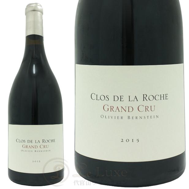 クロ ド ラ ロシュ グラン クリュ 2015<br>オリヴィエ バーンスタイン<br>正規品赤ワイン 辛口 750ml<br><br>Olivier Bernstein<br>Clos de la Roche Grand Cru 2015