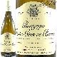 2018 ブルゴーニュ オート コート ド ボーヌ ブラン エマニュエル ルジェ 白ワイン 辛口 750ml Emmanuel Rouget Bourgogne Hautes Cotes de Beaune Blanc