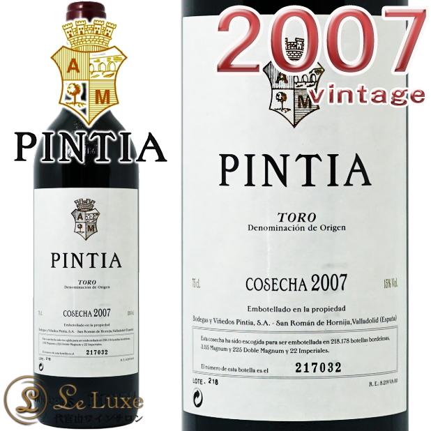 ピンティア 2007 トロ ベガ シシリア<br>赤ワイン 辛口 フルボディ 750ml ヴェガ<br><br>Pintia Toro 2007 Vega Sicilia