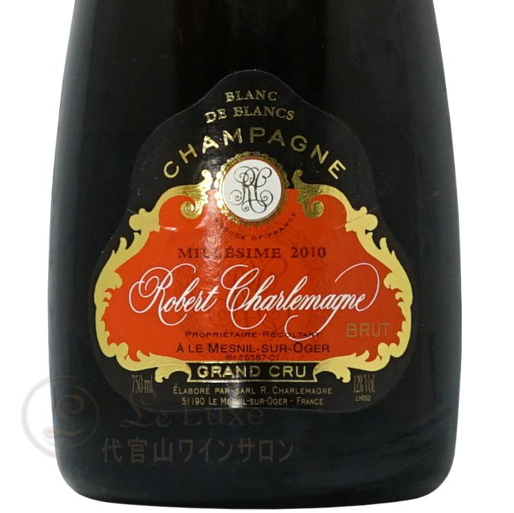 2010 ブリュット ミレジム ブラン ド ブラン グラン クリュ ロベール シャルルマーニュ 正規品 シャンパン 辛口 白 750ml Robert Charlemagne Brut Millesime Blanc de Blancs Grand Cru