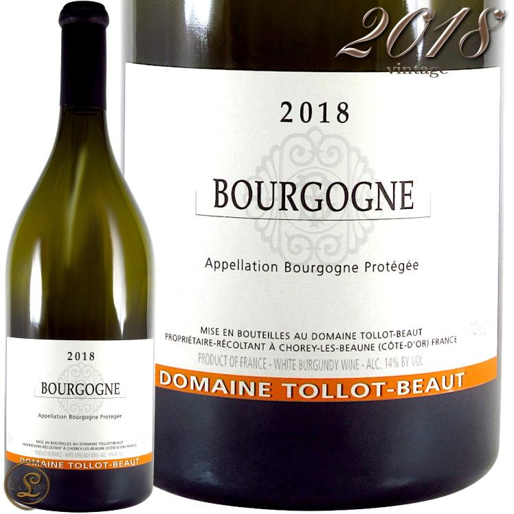 2018 ブルゴーニュ ブラン トロ ボー 正規品 白ワイン 辛口 750ml Tollot Beaut Bourgogne Blanc