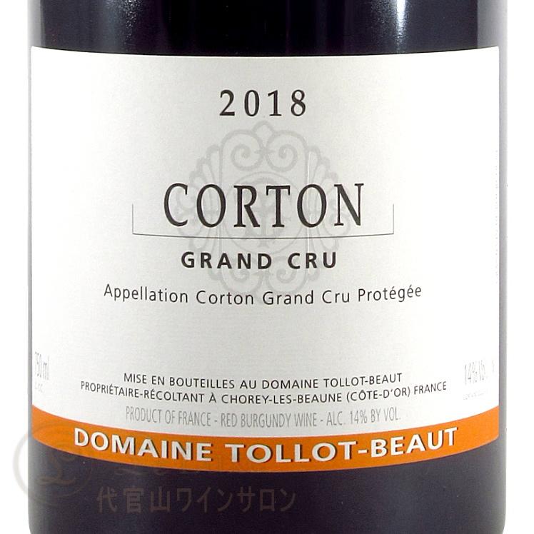 2018 コルトン グラン クリュ トロ ボー 正規品 赤ワイン 辛口 750ml Tollot Beaut Corton Grand Cru