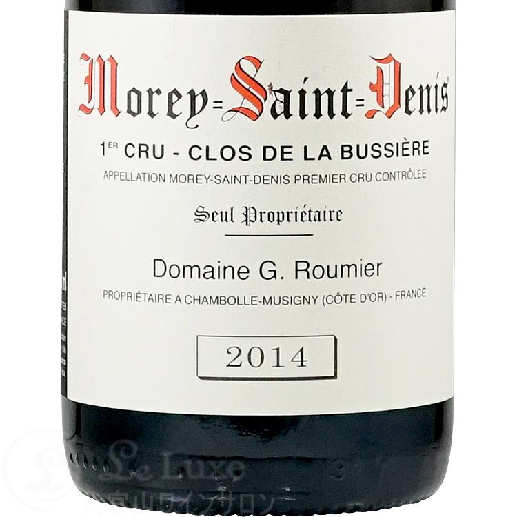 2014 モレ サン ドニ クロ ド ラ ブシエール ジョルジュ ルーミエ 赤ワイン 辛口 750ml Georges Roumier Morey St Denis 1er Cru Clos de la Bussiere