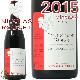 [2015]ブルゴーニュ ルージュ レ ルージュ シャン<br>ニコラ ルジェ<br>赤ワイン 辛口 750ml<br><br>Nicolas Rouget<br>Bourgogne Rouge Les Rouges Champs 2015