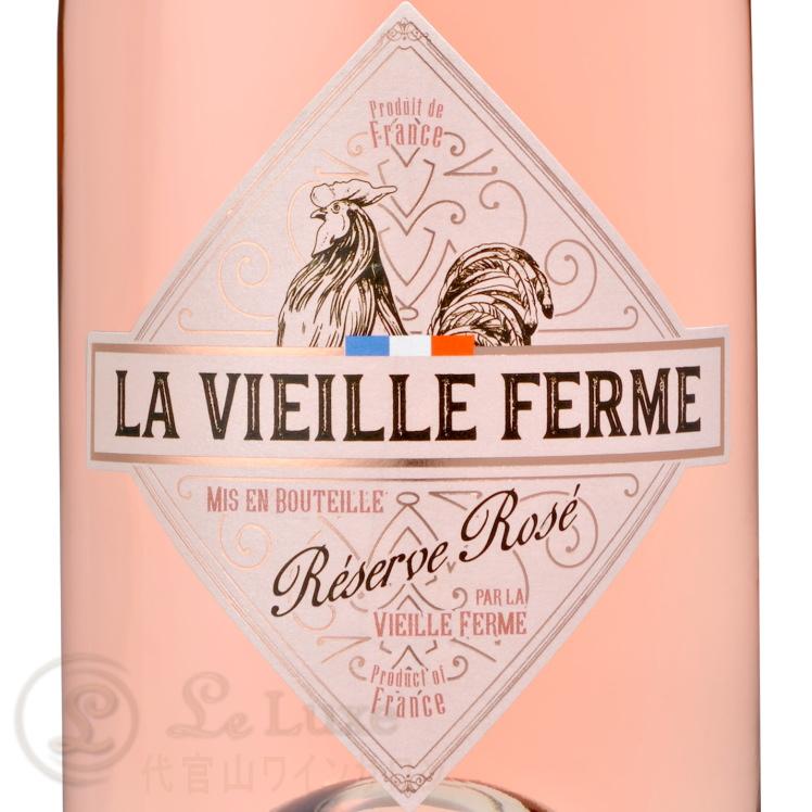 NV スパークリング レゼルヴ ロゼ ラ ヴィエイユ フェルム ファミーユ ペラン 正規品 スパークリング ROSE 辛口 750ml Famille Perrin  La Vieille Ferme Sparkling Rose