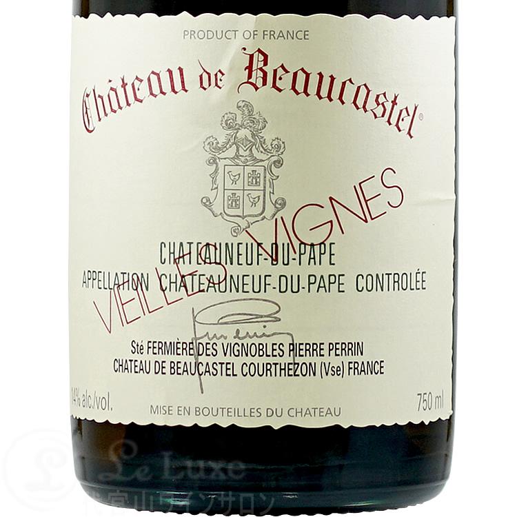 2008 シャトーヌフ デュ パプ ブラン ルーサンヌ ヴィエイユ ヴィーニュ シャトー ド ボーカステル ドメーヌ ぺラン 白ワイン フルボディ 辛口 750ml Chateau de Beaucastel(Famille Perrin) Chateauneuf du Pape Blanc Roussanne V.V.