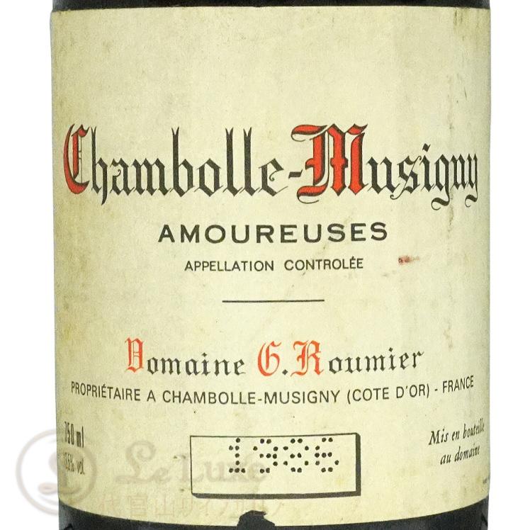 1986 シャンボール ミュジニー プルミエ クリュ レ ザムルーズ ジョルジュ ルーミエ 赤ワイン 辛口 750ml Georges Roumier Chambolle Musigny 1er Cru Les Amoureuses