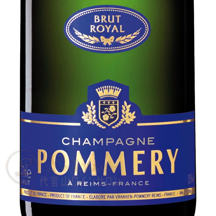 NV ブリュット ロワイヤル ポメリー ハーフ サイズ 正規品 シャンパン 辛口 白 375ml Pommery Brut Royal Half Demi