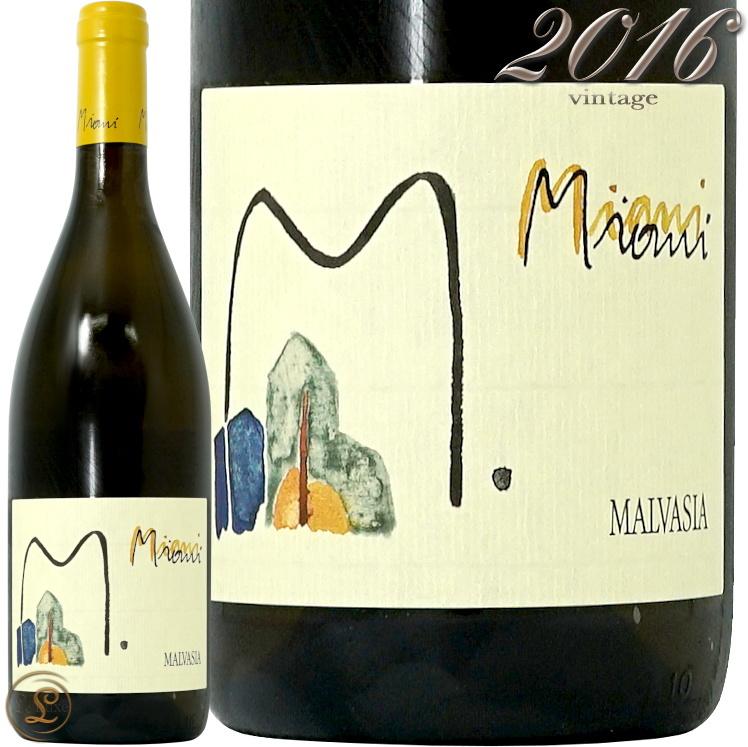 2016 マルヴァジア ミアーニ 白ワイン 辛口 フルボディ 750ml Miani Malvasia