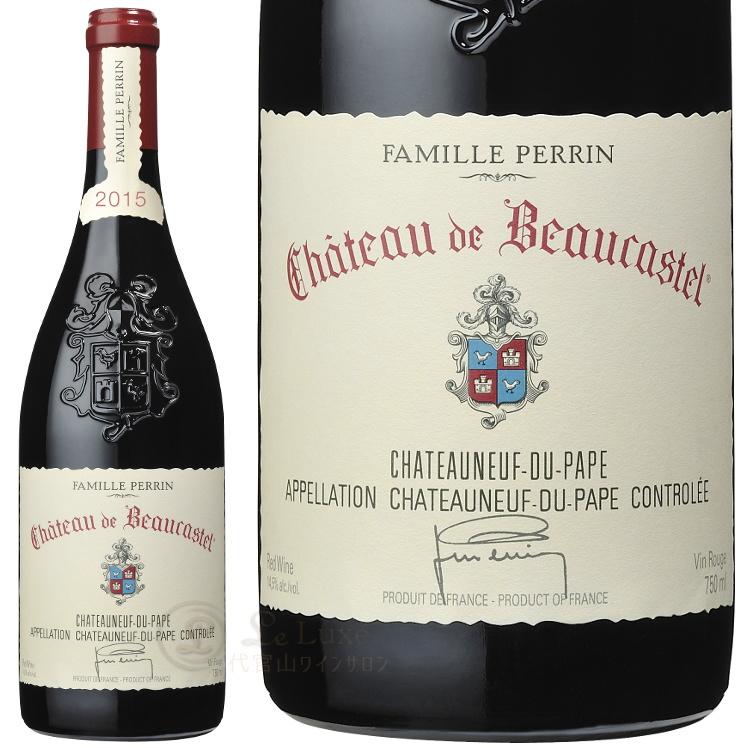 2015 シャトー ヌフ デュ パプ ルージュ シャトー ド ボーカステル  正規品 赤ワイン フルボディ 辛口 750ml Chateau de Beaucastel(Famille Perrin) Chateauneuf du Pape Rouge