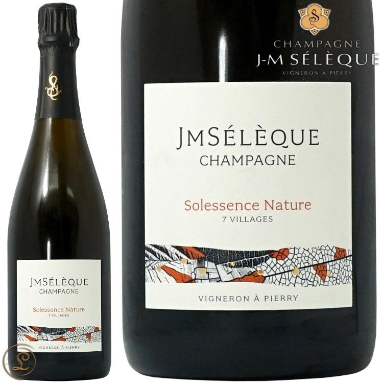 NV ソレサンス ブリュット ナチュール J.M セレック 正規品 シャンパン 辛口 白 750ml J-M Seleque Solessence Brut Nature