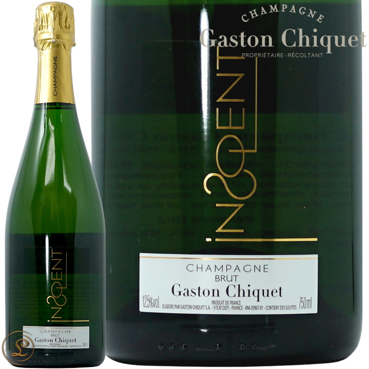 NV アンソラン ガストン シケ 正規品 シャンパン 辛口 白 750ml Champagne Gaston Chiquet Insolent Brut