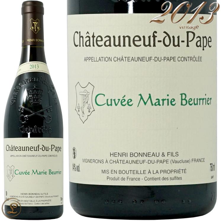 2013 シャトー ヌフ デュ パプ マリー ブーリエ アンリ ボノー 正規品 赤ワイン 辛口 フルボディ 750ml Henri Bonneau Chateauneuf du Pape Marie Beurrier