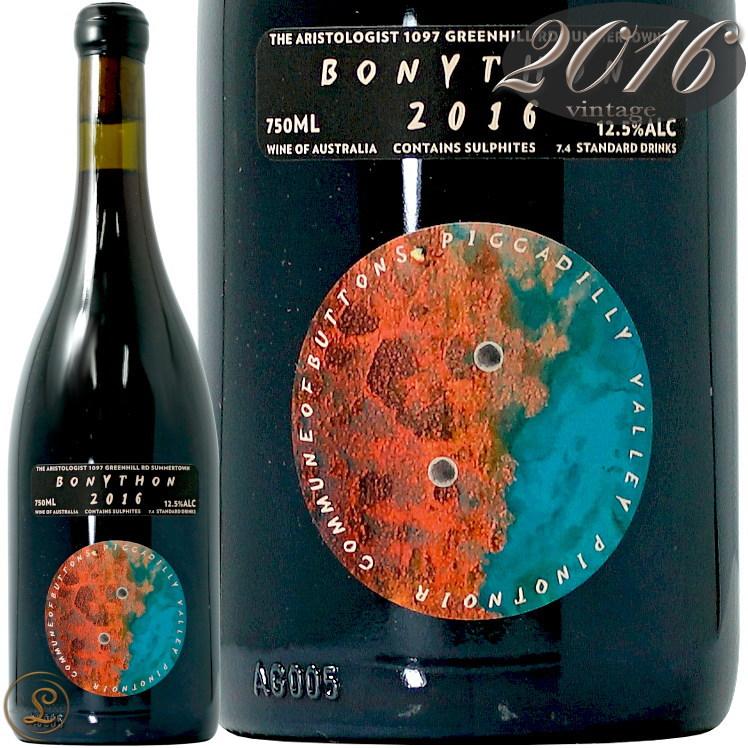 2016 ボニソン ピノ ノワール コミューン オブ ボタン 正規品 赤ワイン 辛口 750ml Bonython Pinot Noir Commune Of Buttons Red