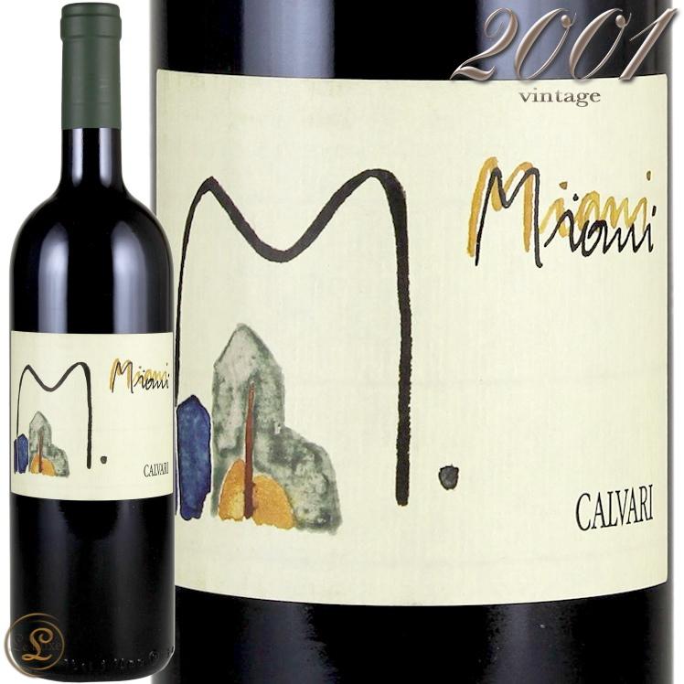 2001 ミアーニ カルヴァリ 赤ワイン 辛口 フルボディ 750ml Miani Calvari