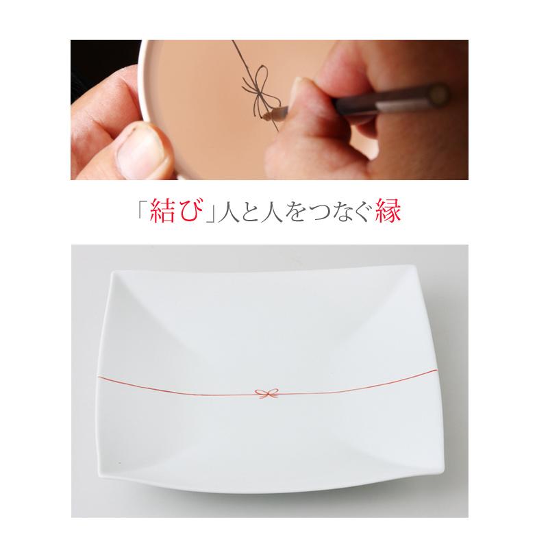 【和食器】結び スクエアプレート(赤)