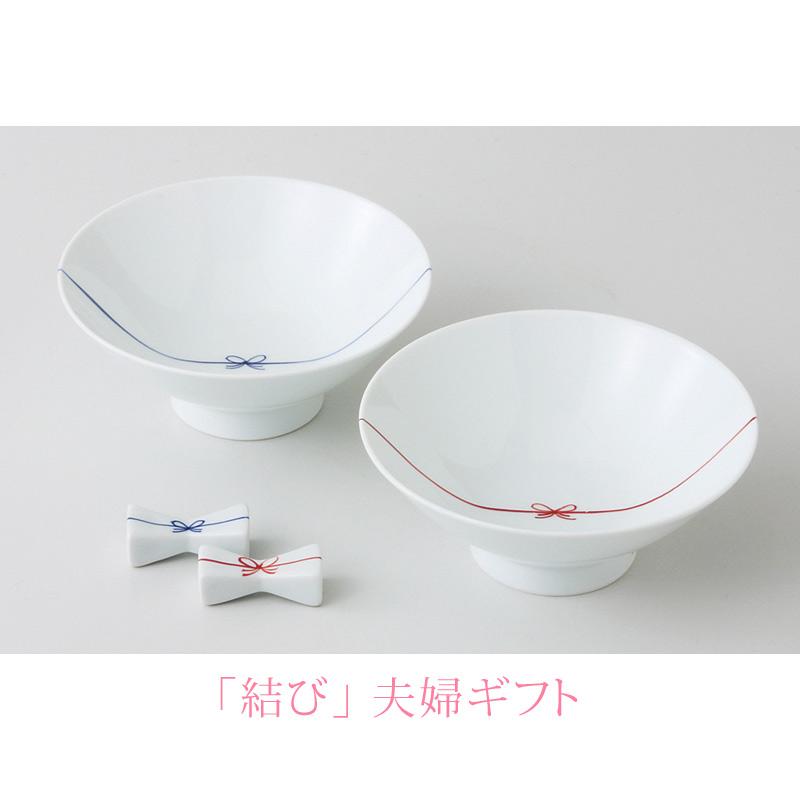 【和食器】結び 夫婦ギフトセット