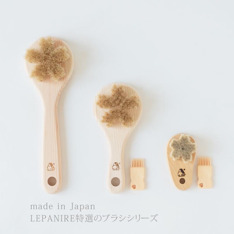 【ボディケア】白馬毛のボディブラシ