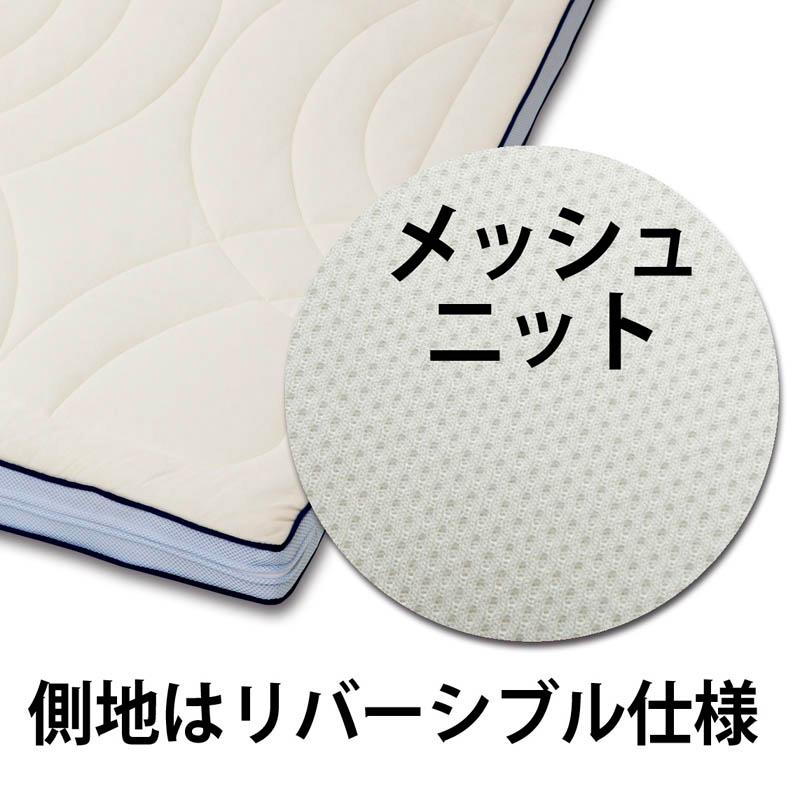 【敷布団・ダブル】テクノラボ×KINCHO 防ダニ加工 敷布団