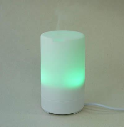 コンパクト アロマディフューザー(グラデーションライト)
