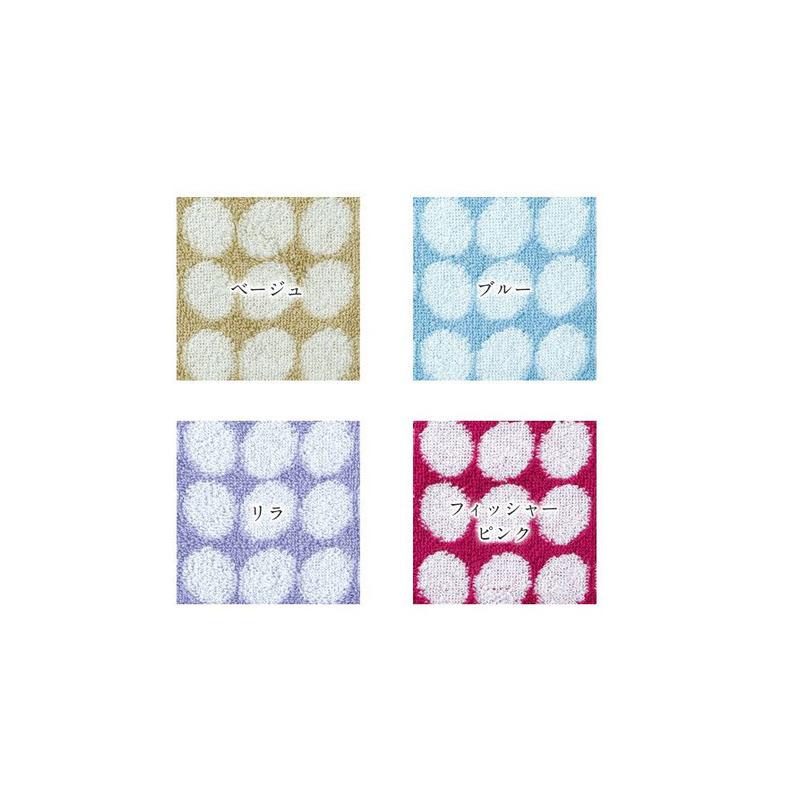 【今治・フェイスタオル】BUBBLE(バブル)3枚セット