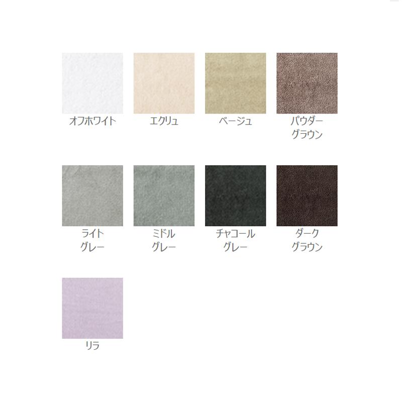【今治フェイスタオル】 COCOON(コクーン)3枚セット