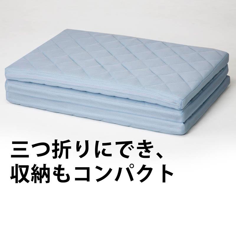 【マットレス・ダブル】テクノラボ×KINCHO 防ダニ加工 3折れマットレス