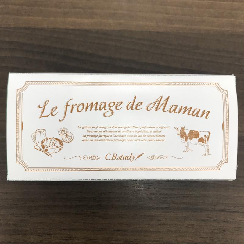 ル・フロマージュ・ド・ママン