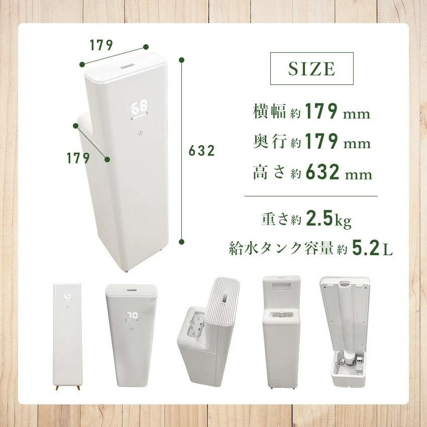 銀イオン除菌作用付きタワー型アロマ加湿器 大容量5.2L 対応面積約12-14畳 リモコン操作 上部から楽々給水 タイマー付き