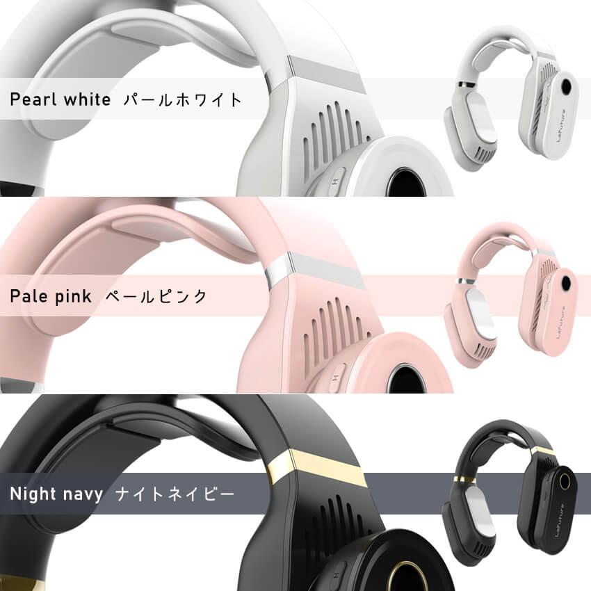 【LaFuture】2秒でぽかぽかウェアラブルネックヒーター ネックウォーマー ヒーター&クーラー切替機能 USB充電バッテリー搭載でコードレス 加熱 保温