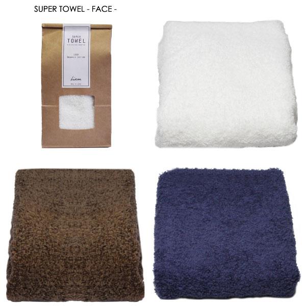 Liam Face Towel