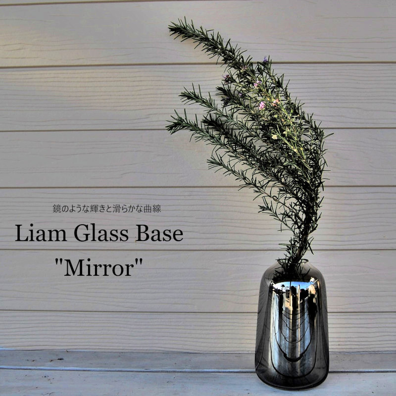 Liam Glass Base