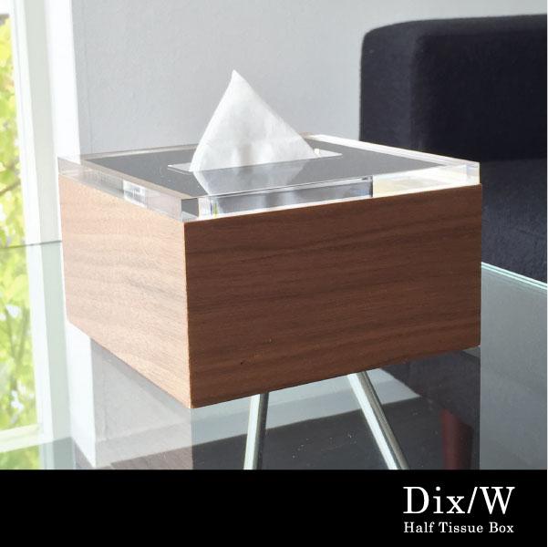 DixW Half Tissue Box ディスダブリュー ハーフ ティッシュボックス