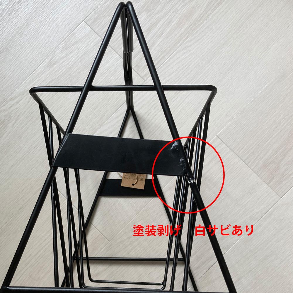 ◆アウトレット◆Liam Iron Magazine Rack