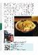 東京近郊 極上蕎麦2020年「手打ちそば」「立ち食い蕎麦」名店を網羅!