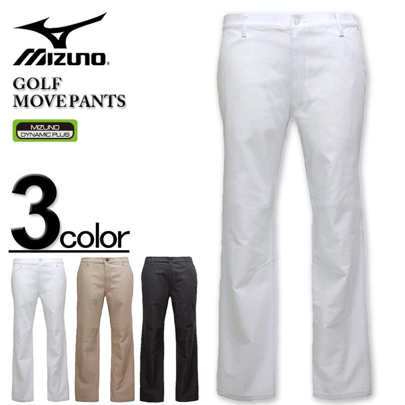 大きいサイズ MIZUNO ミズノ ゴルフ 綿混ストレッチムーブパンツ/MOVE PANTS 3L 4L 5L 6L 送料無料