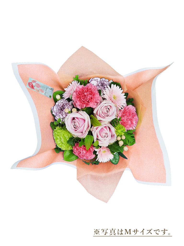 【母の日限定商品】トラディショナルアレンジメント [ピンク]|Sサイズ