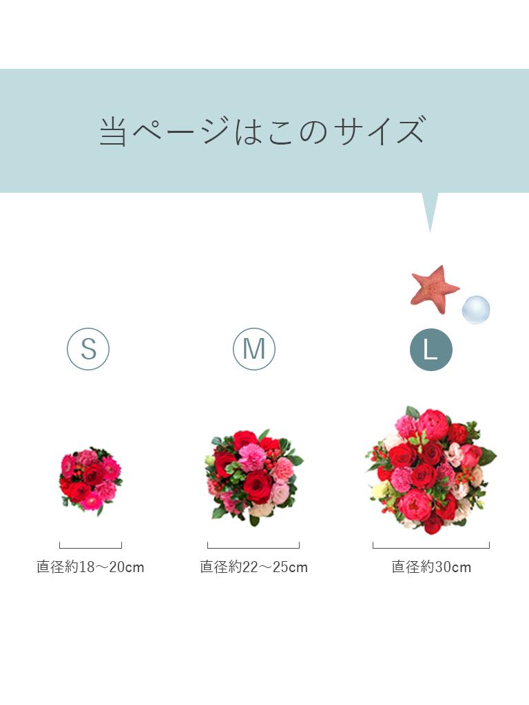 【母の日限定商品】トラディショナルアレンジメント [シトロン・オランジュ]|Lサイズ
